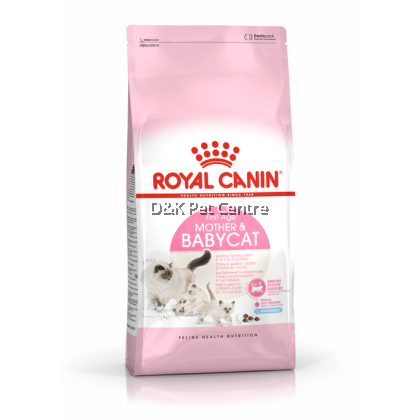 Royal Canin Mother & Baby Cat 2KG / Cat Food
