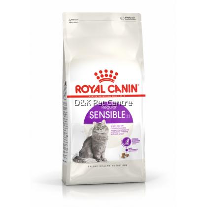 Royal Canin Feline Sensible 33 2KG / Cat Food
