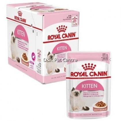 ROYAL CANIN Kitten Gravy Pouch Cat Food (85G)