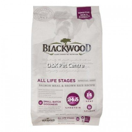 Blackwood All Life Stages Salmon Meal & Brown Rice Recipe Dog Food 2.27 KG