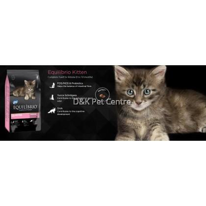 Equilibrio Kitten Cat Food 1.5kg