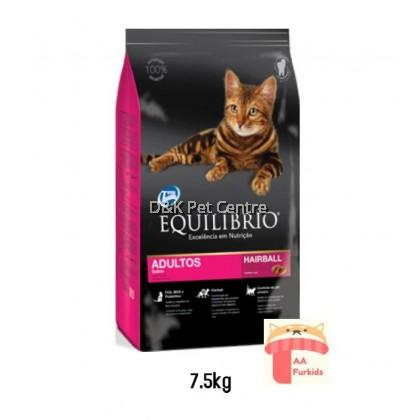 Equilibrio Adult Cat Food 7.5kg