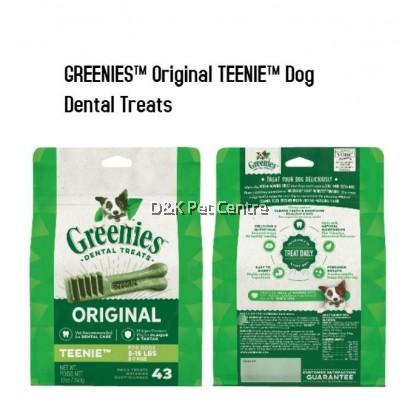 Greenies Original TEENIE Dog Dental Treats 12oz/340g (43 pcs)