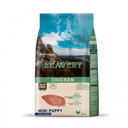 BRAVERY GRAIN FREE CHICKEN MINI PUPPY SMALL BREEDS DOG FOOD 2KG